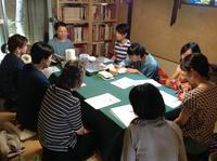 第1回『HoneyAnt流 麹の会』ご報告 - MOTTAINAIクラフトあまた 京都たより