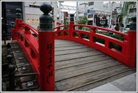 四国巡り -22 - Camellia-shige Gallery 2