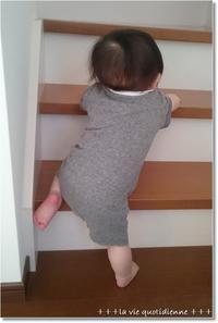 王子、あと3日で生後9ヶ月に…★成長の記録。。。 - 素敵な日々ログ+ la vie quotidienne +