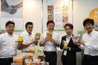 FOOMA JAPAN 2017 国際食品工業展 最終日 - 木原製作所ブログ