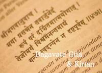 毎日を瞑想的に生きるためのバガヴァッドギーターお話会&キルタン会 - 全てはYogaをするために    動くヨガ、歌うヨガ、食べるヨガ