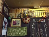 平井「もがみがわ」★★★☆☆ - 紀文の居酒屋日記「明日はもう呑まん!」