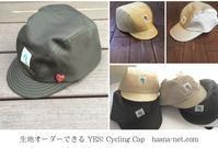 Yes!cycling イエスサイクリングキャップ - オーダーメイド帽子店と帽子教室 ハスナショップクチュリエ&手芸教室とギフト雑貨 Paraiso~パライーゾ楽園 Blog