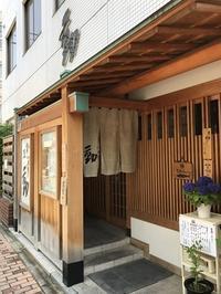 割烹 動(いぶり)でランチ @ 岡山市北区磨屋町 - のんびりいこうやぁ 2