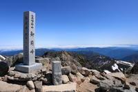 白山2702m - 白山に魅せられて