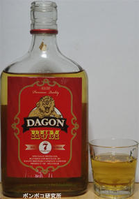 Dagon Rum 7 years old - ポンポコ研究所(アジアのお酒)