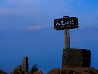 入笠山のスズラン - やよいの空