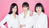 「人は見た目が100パーセント」桐谷美玲と水川あさみの声を楽しんだ♪ - Isao Watanabeの'Spice of Life'.