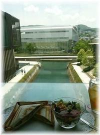 長崎県美術館 - おばあちゃんのdiary