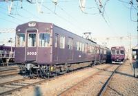80年代 阪急3003 - 『タキ10450』の国鉄時代の記録