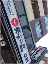 京都の美味しいパン屋さん「中川小麦店」などなど ~6月の京都とレンタサイクル③~ - From sugar box studio