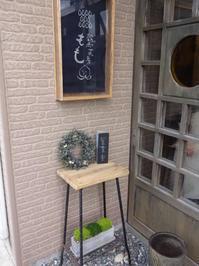 穀雨茶房もも - リラ喫茶店