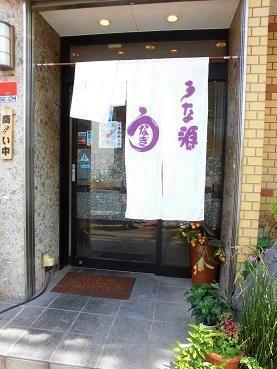 全日本おかあさんコーラス奈良県大会 - mr&mrs kajiの小さなバラの庭