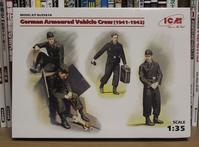 ICM 35614 German Armoured Vehicle Crew (1941-1942) - Post-Retirement Modelling Life