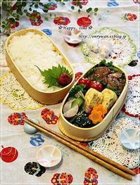 焼肉弁当とベビーコーンと常備菜作り♪ - ☆Happy time☆