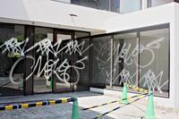 20170618 - 福岡的日常写真