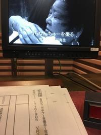 6月20日(火)夜8時〜NHK Eテレ放送ハートネット TV 「ウチナーを撮る 写真家 石川真生」のナレーションをしました - from ayako