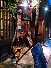 cafe marble(カフェマーブル) - ガーデンのものづくり日記