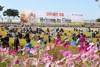 韓国の祭り - 食文化を学ぶ
