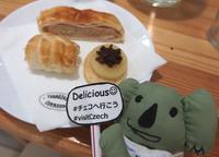 チーズと世界遺産がオモロー!チェコ「オロモウツ」の歩き方 - ! Buen viaje!(ブエン ビアーへ)旅と猫
