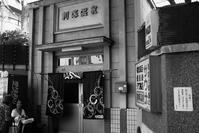 阪急 春日野道駅 - あなた天使ちゃん ワタシ悪魔っち