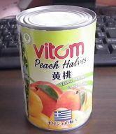 ギリシャの桃缶 -