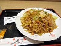 【梅蘭】広東風やきそば【サンマルクカフェ】いちごのパフェ - お散歩アルバム・・梅雨の徒然
