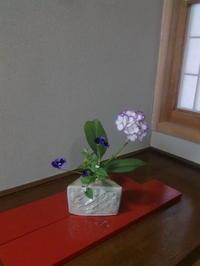 紫陽花の色が鮮やかに - 活花生活(2)