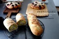 プライベートレッスン、パンがたくさん焼き上がってます。 - 自家製天然酵母パン教室Espoir3n(エスポワールサンエヌ)料理教室 お菓子教室 さいたま