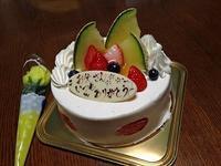 父の日にケーキ - あじさい通信・ブログ版