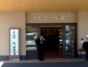 突然の訃報・永井豪さん - 徳山ダム建設中止を求める会事務局長ブログ