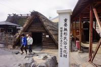 別府明礬温泉 湯の花小屋 - レトロな建物を訪ねて