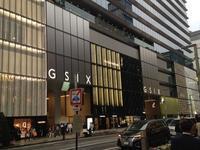 GINZA SIX とホテルの朝食('ω') - ほっこりしましょ。。