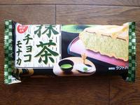 抹茶チョコモナカ@森永乳業 - 池袋うまうま日記。