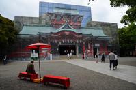 富岡八幡宮の横綱力士碑を見に - kenのデジカメライフ
