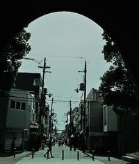 aoi (あふひ)展 - 玉響記 2