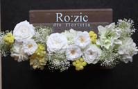 2017.6.19 たくさんのお花でヘッドドレス&花嫁さま/ヘアーパーツ/プリザーブドフラワー - Ro:zic die  floristin