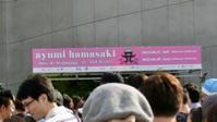 """(幻の)ayumi hamasaki """"Just the beginning~20~TOUR 2017"""" - Cooper's Chronicle"""