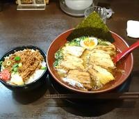 浜松市東区のラーメン屋、甘藍屋で夕食♪ - 思い出に変わる日々