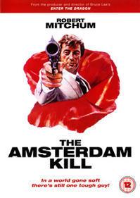 「アムステルダム・キル」 The Amsterdam Kill  (1977) - なかざわひでゆき の毎日が映画三昧