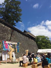 2017.6.17  今日の1日と お知らせ2件 - 松江に行こう。奈良 京都 松江。 3つの国際文化観光都市  貴谷麻以  きたにまい