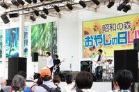 「ユニクローン」モリタウンライブ終了! - Yoshiki's Rockin' Cafe