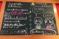 父の日 - 大阪・西天満のフランス料理店「いまとむかし 井上義平」のブログ