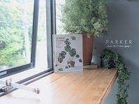 PARKER       代々木公園 - Favorite place  - cafe hopping -