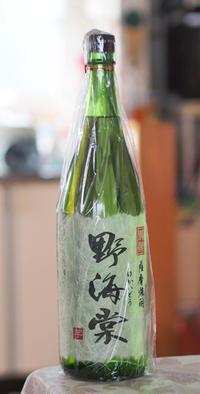 6月18日 今日の写真 - ainosatoブログ02