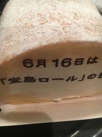 日曜出勤。 - WEBコンシェル金井直子