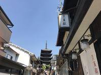7月の京都、祇園祭2017 - 京東都 BLOG