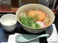 帰りは「丸天うどん」@福岡空港 - よく飲むオバチャン☆本日のメニュー