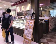 日曜のオヤツはマンゴータルト@コクテル堂(橋本) - よく飲むオバチャン☆本日のメニュー