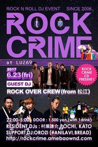 ROCK CRIME 11year Anniversary - 裏LUZ